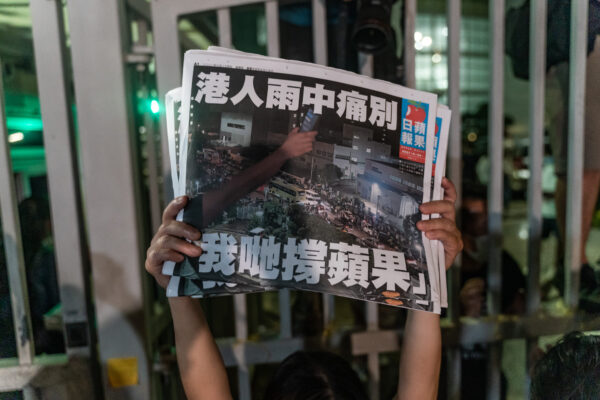 Pro-democracy News Paper Apple Daily Closes