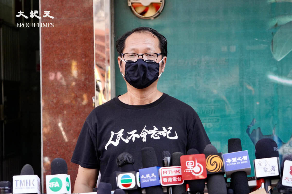 Richard Choi, Spokesperson of Hong Kong Alliance in Support of Patriotic Democratic Movements of China