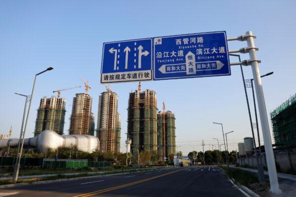 buildings Suzhou